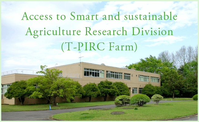 Access to Smart and sustainable Agriculture Research Division(T-PIRC Farm)|T-PIRC