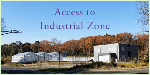 Access to Industrial Zone|T-PIRC