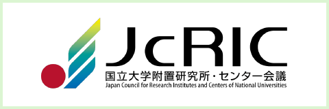 JcRIC(Japan Council for Research Institutes and Centers of Japanese National Universities)|T-PIRC