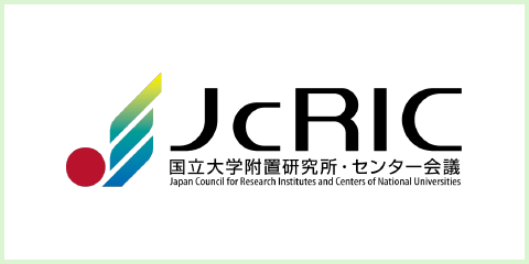 JcRIC(国立大学附属研究所・センター会議)|筑波大学つくば機能植物イノベーション研究センター(T-PIRC)