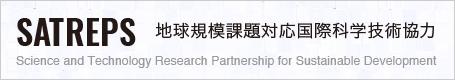Satreps|筑波大学つくば機能植物イノベーション研究センター(T-PIRC)